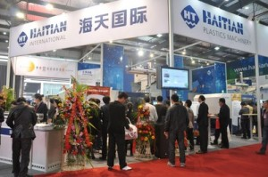 Exhibitors in 2012 Haitian International Holdings Limited